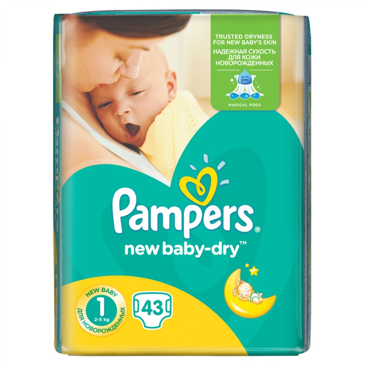 Couches pampers newborn 43 pcs 2 5 kg pampers orchestra articles pour b b et listes de - Couches pampers naissance ...